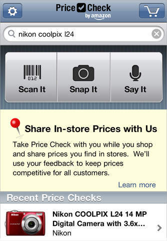 price check barcode scanner