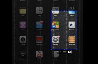 ScreenShotPlus iPhone Tweak, 3DBoard Jailbreak