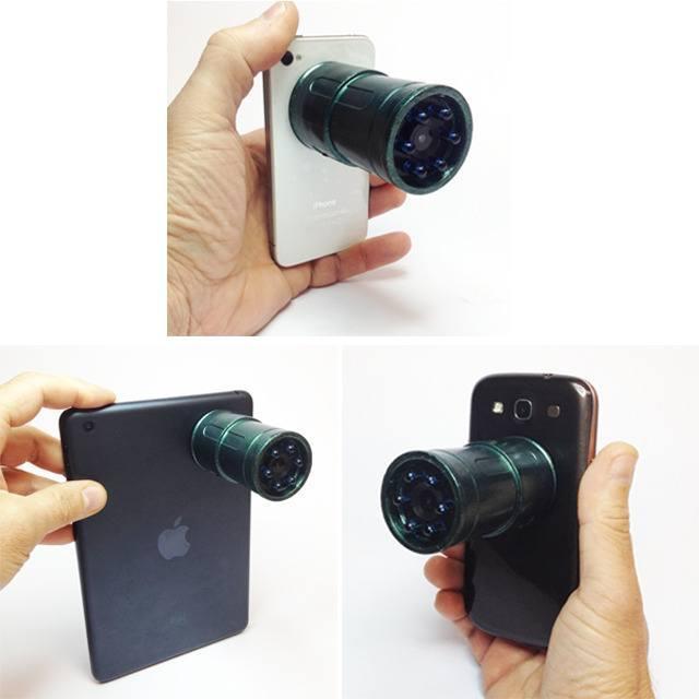 snooperscope