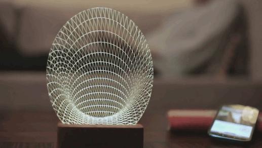 pretty-smart-lamp