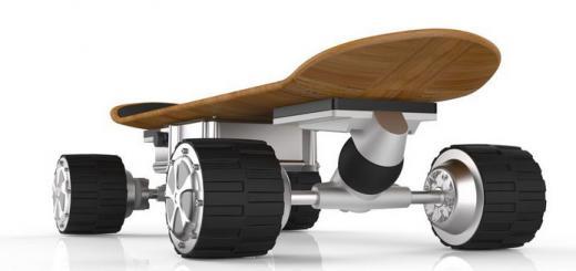 Airwheel-M3
