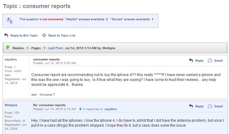 Apple vs. Bloggers: Recall or Dismiss?