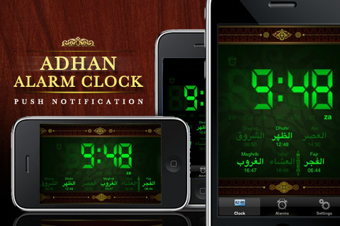 10 Must See iPhone Apps for Ramadan