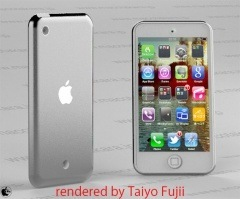 4 Inch iPod Touch Coming, Apple To Offer 30-pin Adapter?