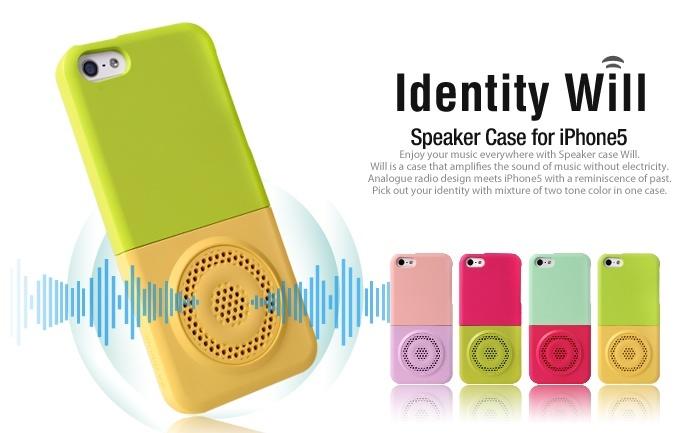 iface speaker case