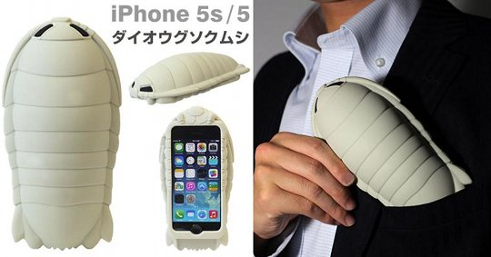 check out ad7f8 16dab Giant Isopod iPhone 5/5s Case Looks Unique -