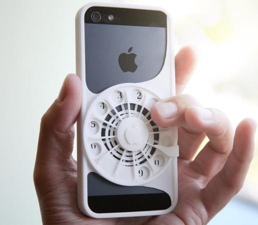 https://www.iphoneness.com/wp-content/uploads/2014/06/dial.png