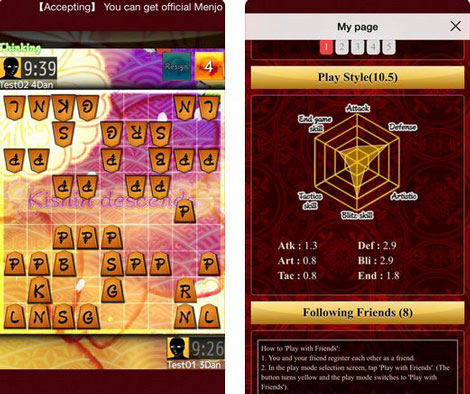 5 Best Shogi Apps For Iphone Ipad